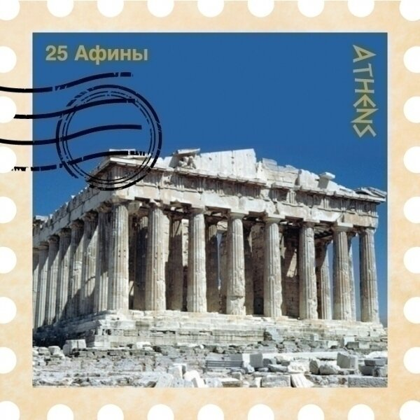 Магнит марка Athens