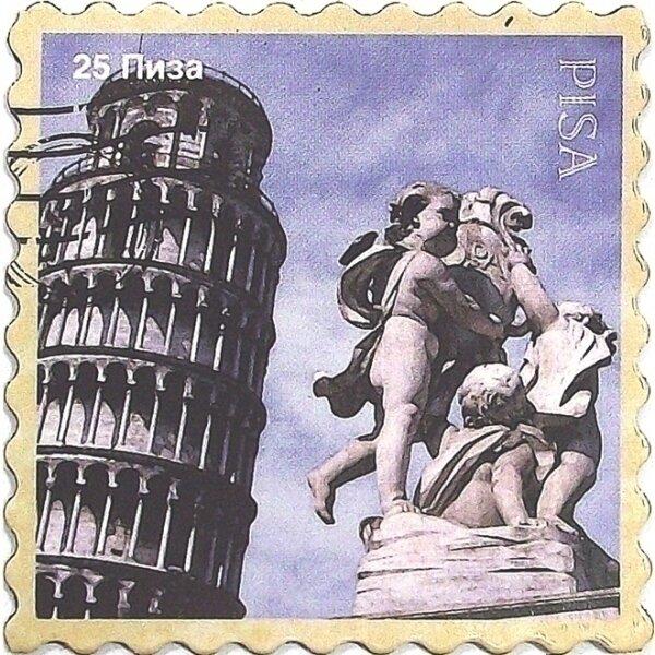Магнит марка Pisa