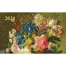 Календарь Цветы квартальный трехблочный настенный 2021 год (340x840 мм)