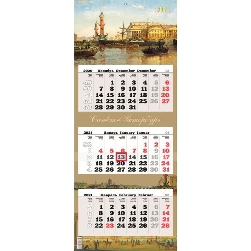 Календарь Старый Петербург квартальный трехблочный настенный 2021 год (340x840 мм)