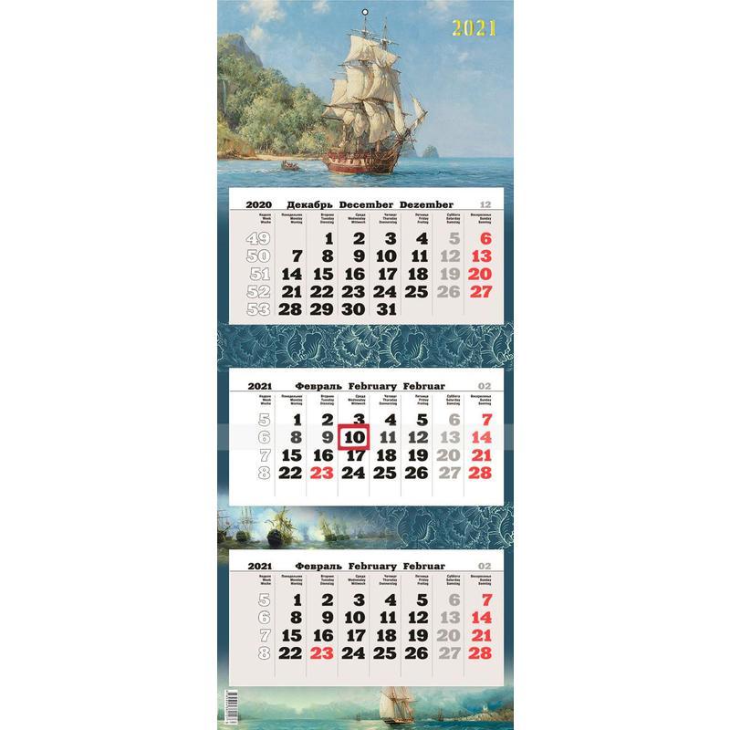 Календарь Парусник квартальный трехблочный настенный 2021 год (340x840 мм)