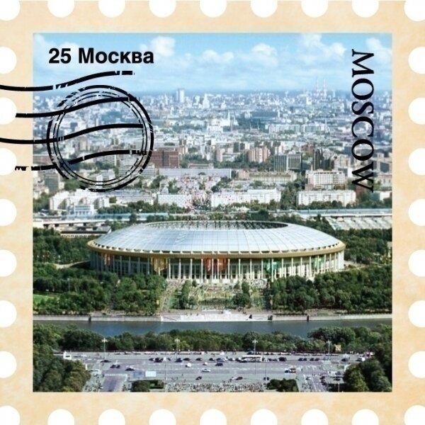 Магнит марка Москва N 5 Лужники