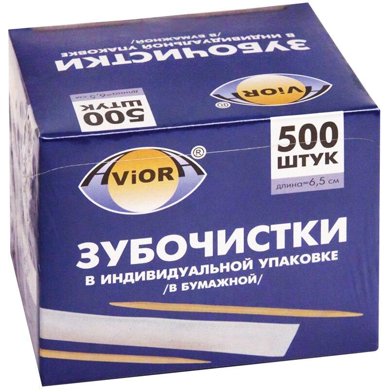 Зубочистки бамбуковые Aviora, 500 штук, в индивидуальной бумажной упаковке