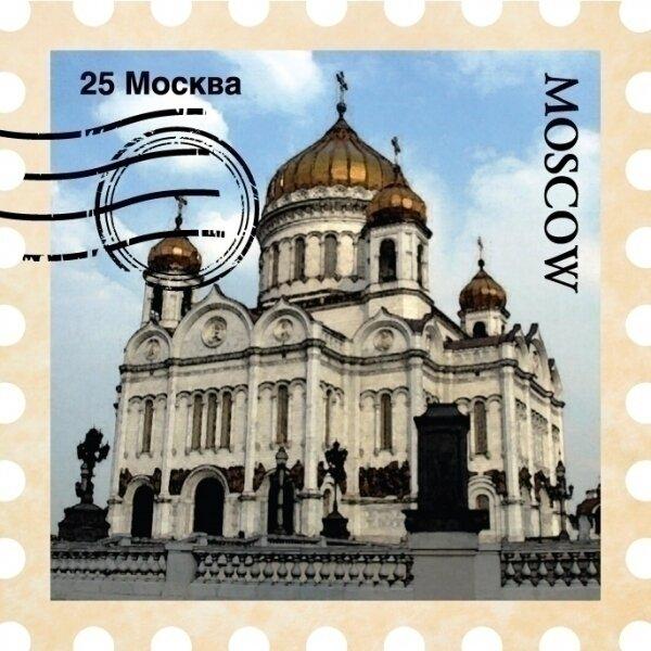 Магнит марка Москва N 8 Храм Христа Спасителя
