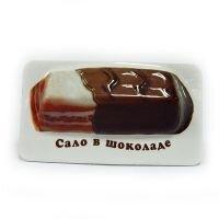 Магнит Сало в шоколаде