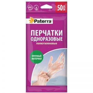 Перчатки одноразовые Paterra полиэтиленовые M 50 шт.