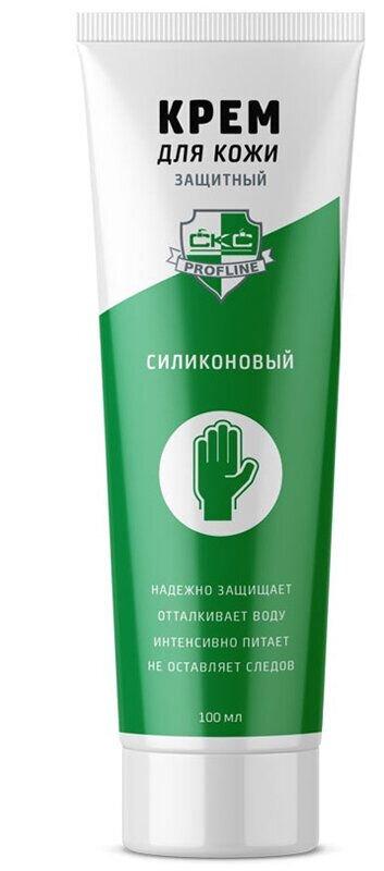Крем для рук Динаком CKC Profline, защитный, силиконовый, 100 мл, 269403rf