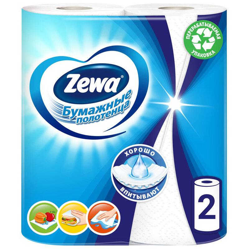 Полотенца бумажные в рулонах Zewa, 2-слойные, 15 м/рул, тиснение, белые, 2 штуки