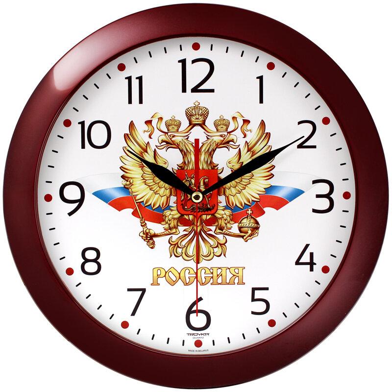Часы настенные ход плавный, Troyka, круглые, 29*29*3,5 , бордовая рамка