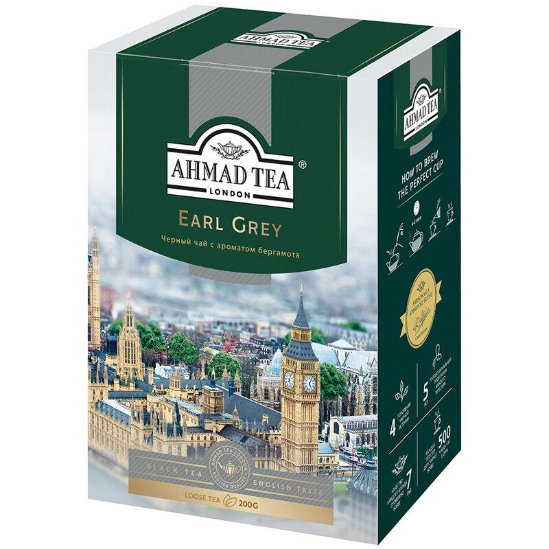 Чай Ahmad Tea Earl Grey, черный, с бергамотом, листовой, 200г