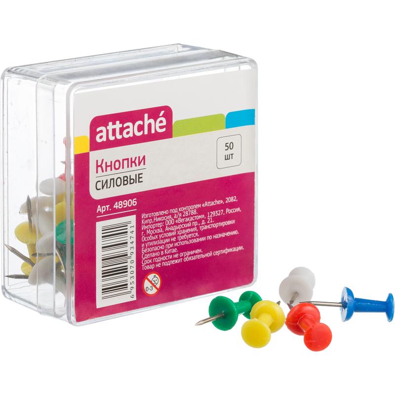 Кнопки силовые цветные 12 мм 50 штук в упаковке Attache