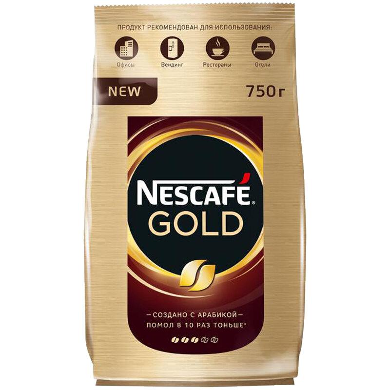 Кофе растворимый Nescafe Gold, сублимированный, с молотым, тонкий помол, мягкая упаковка, 750 г
