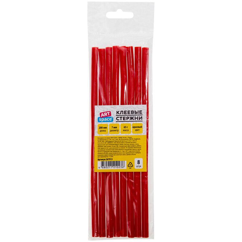 Клеевые стержни ArtSpace, диаметр 7 мм, длина 200 мм, красные, набор 8 штук, европодвес