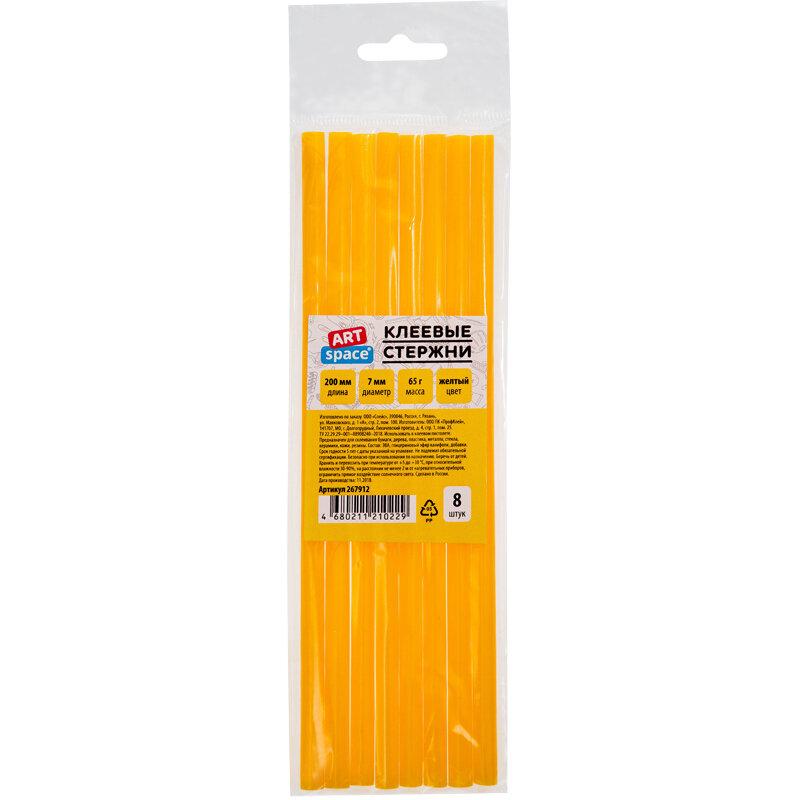 Клеевые стержни ArtSpace, диаметр 7 мм, длина 200 мм, желтые, набор 8 штук, европодвес, 267912rf