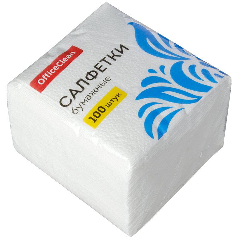 Салфетки бумажные OfficeClean, 1 слой, 23*23 см, белые, 100 шт.