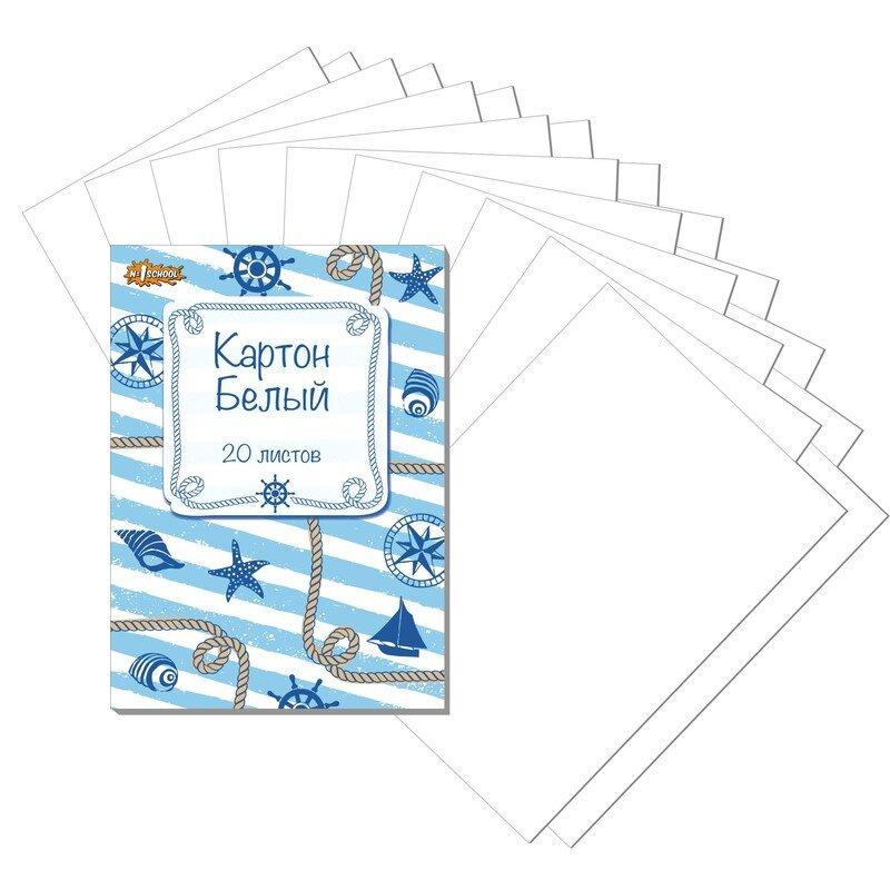 Белый картон №1 School Морской бриз А4 20 листов 1 цвет